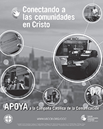 ccc-2020-print-ads-grayscale-8x10-spanish-150