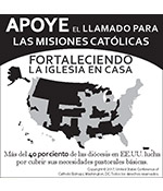Catholic Home Missions Appeal Clip Art 2 en espanol