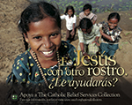 Catholic Relief Services Collection - Poster - Spanish
