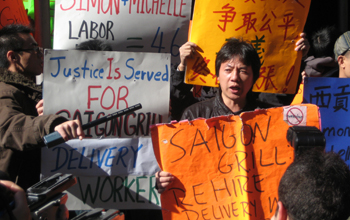 chinese-staff-and-workers-association-demonstration-cchd-2009-homepage