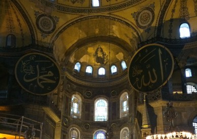 Response to the Conversion of the Hagia Sophia to a Mosque